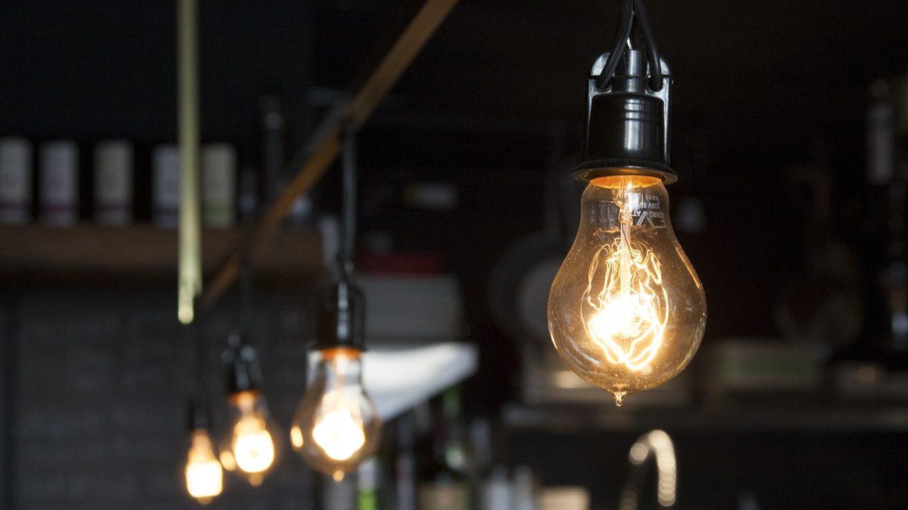 Subsídios da indústria na luz vão até aos 88 milhões este ano