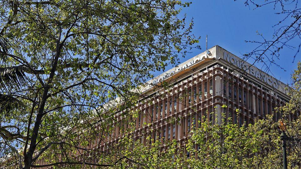 Novo Banco vende sede histórica do BES em Lisboa. Muda-se para as Amoreiras