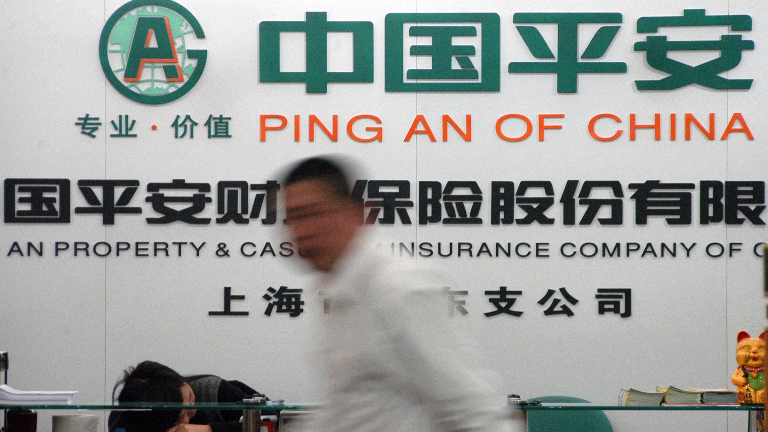 Chinesa Ping An é a marca de seguros mais valiosa do mundo